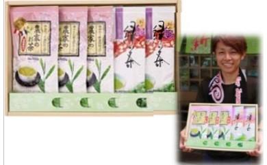 20-05 袖ケ浦産特上緑茶・農家のお茶セット