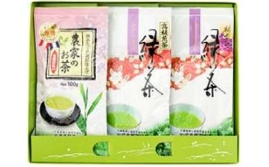 10-18 袖ケ浦産特上緑茶・高級緑茶・農家のお茶セット