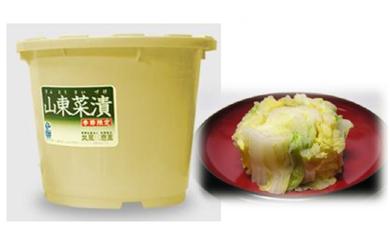 B-07 山東菜漬