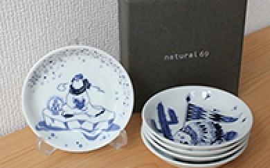 AA01 【波佐見焼】【natural69 】豆皿5枚入 ギフトセット