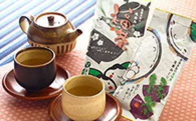 GA02 【贅沢な飲み比べしませんか?】鬼木棚田のお茶、縁茶、福茶のセット
