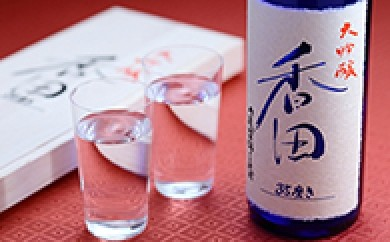 [№5716-0089]ハクレイ酒造大吟醸「香田35磨き」 500ml