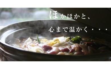 B067 料亭仁万屋の鴨鍋