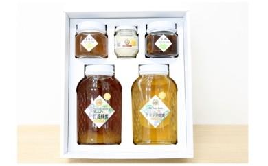 熟成アカシア蜂蜜、里山の百花蜂蜜、レモンはちみつ漬、うめはちみつ漬、トーストハニージャムプレーン