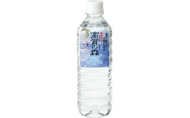 S28-01 高賀の森水 (500ml 24本入り 5ケース)
