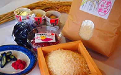 [№5730-0006]角田のお米、季節のご飯セット 年4回お届け