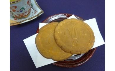 S10-02 孫六煎餅(箱入り)