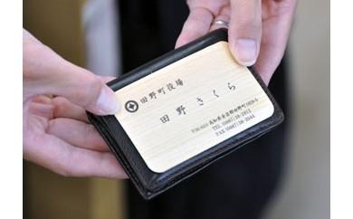 木の名刺・ヒノキ(国産ヒノキ)