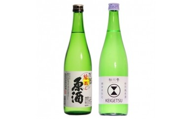 k04日本酒(相川誉・ 蔵出し原酒)各720ml