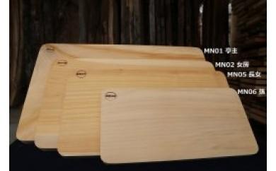 MN05 イチョウまな板(長女)長40cm×幅21cm×厚20mm