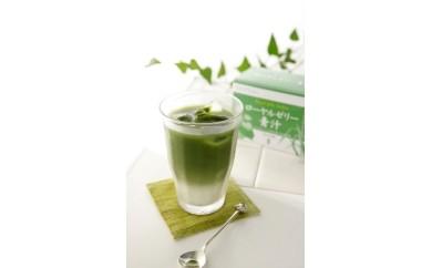 S20-01 ローヤルゼリー青汁
