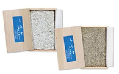 Y012【大容量】選べる木箱セットE【40p】
