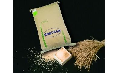 C007 29年産【玄米30kg】ななつぼし 低農薬米