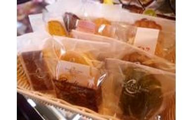 狛江の銘菓(洋菓子)詰合せセット(大)