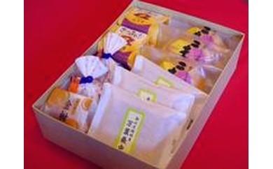 狛江の銘菓(和菓子)詰合せセット(大)