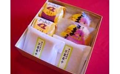 狛江の銘菓(和菓子)詰め合わせセット(小)
