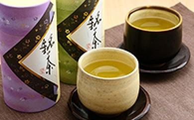 [№5661-0007]大和茶ギフトセット 紙缶2本入
