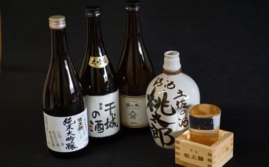 Ha-02 四万十の老舗酒蔵をめぐる!文本酒造の酒蔵浪漫(ろまん)