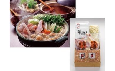 A023 名古屋コーチンつみれ鍋セット