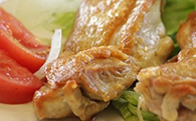 [№5656-0063]鶏飼う人 古処鶏 ステーキセット