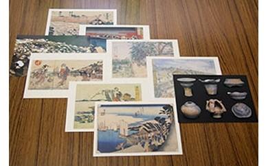 品川区名所の絵はがき20枚セット