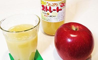 [№5676-0097]中島農園りんごジュース6本入り