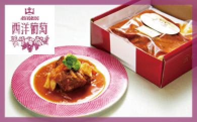 """109 欧風レストラン""""西洋葡萄""""の米沢牛ビーフシチュー"""