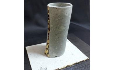 050-1501 竜山石器 花器「末広」板材付-漆金箔仕上げ-