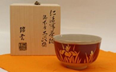 [№5718-0028]抹茶茶碗