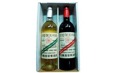 750ml赤白ワイン2本樽熟成セット