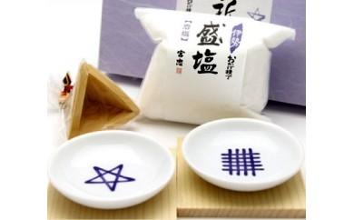 049 海女の祈り 紫色文字(固め器 三角錐)
