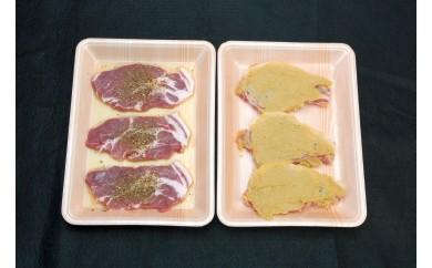 (10)香川県産豚ロース肉のみそ漬けと肩ロース肉のオリーブオイル漬けセット