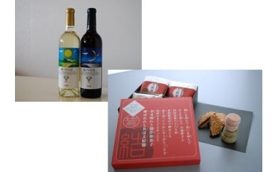 (1)さぬきワインと大結願(銘菓)