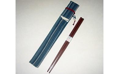 039 伊勢箸(箸袋付)