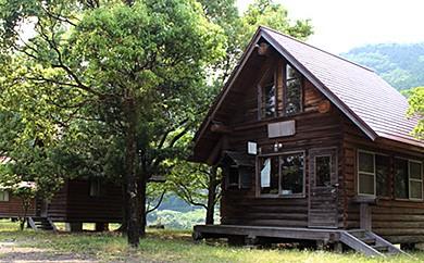 Ma-05 観光協会オススメ宿!「三島キャンプ場」の観光・宿泊券