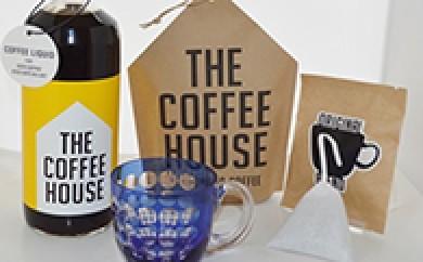 [№5630-0082]すみだ珈琲オリジナル江戸切子カップとTHE COFFEE HOUSEシリーズ詰合せ