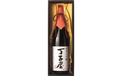 J-4.純米大吟醸 丁子屋(1.8l×1本 化粧箱入り)
