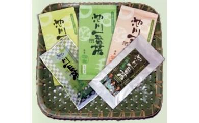 F2-1 池川茶業組合の煎茶詰め合わせ