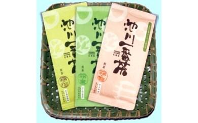 D2-1 池川茶業組合の煎茶セット