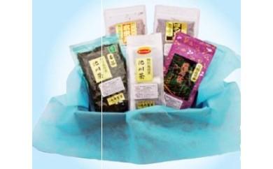 D3-1 池内製茶の特栽セット