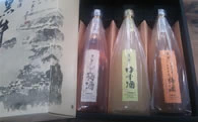 B003リキュール720ml 3本セット(梅酒、柚子酒、とろとろ梅酒)【20p】