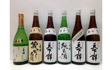 0542伊賀酒セット・5-は