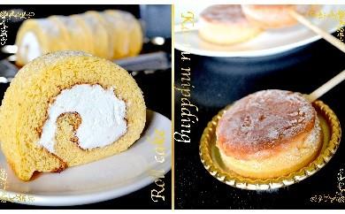 61.みりん粕のロールケーキと凍るみぷりんのセット