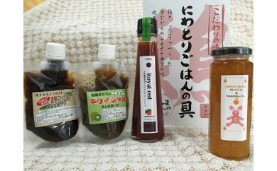 O0501 古賀の農産加工品詰め合わせ(古賀市観光協会)