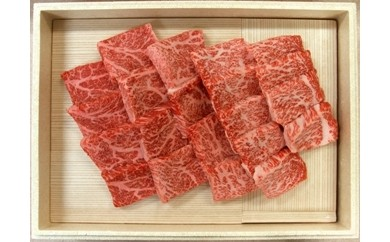 【0050-0014】飛騨牛 もも一口ステーキ