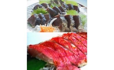 【担当一押し!】漁師直送 タタキ食べ比べセット2節(数量限定)