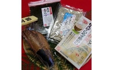 69 静岡の海産物詰め合わせ