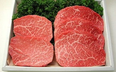 黒毛和牛ももステーキ