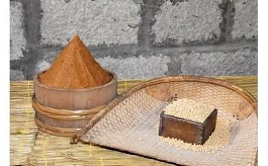 A-7小浜屋の米こうじ味噌