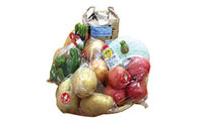 AF01 薬味野菜の里小国ふるさと野菜の詰め合わせ(お米2kg)【8000pt】
